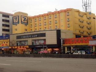 7 Days Premium Guangzhou Panyu Dashi Branch - Guangzhou