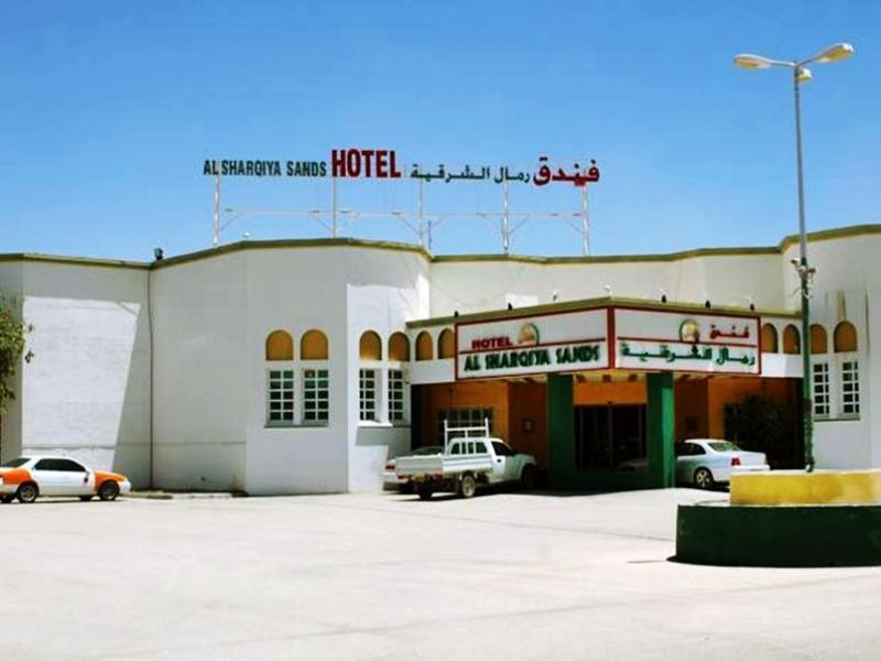 Ibra Oman  city pictures gallery : Al Sharqiya Sands Hotel Ibra, Oman: Agoda.com