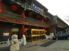 Ping An Fu Hotel, Beijing