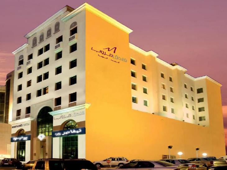 Merwebhotel Al Sadd photo 1