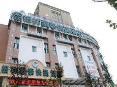Greentree Inn Anhui Hefei North Fuyang Road Luyang Industrial Park Express Hotel, Hefei