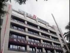 Jinjiang Inn Xiamen Huli Avenue Branch, Xiamen