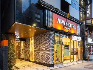 APA Hotel Kanda Jimbocho Eki-Higashi