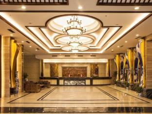 Guilin Jin Yi Holiday Hotel