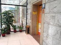 7 Days Inn Free Trade District Branch, Xiamen