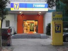 7 Days Inn Xiamen Hai Cang Branch, Xiamen