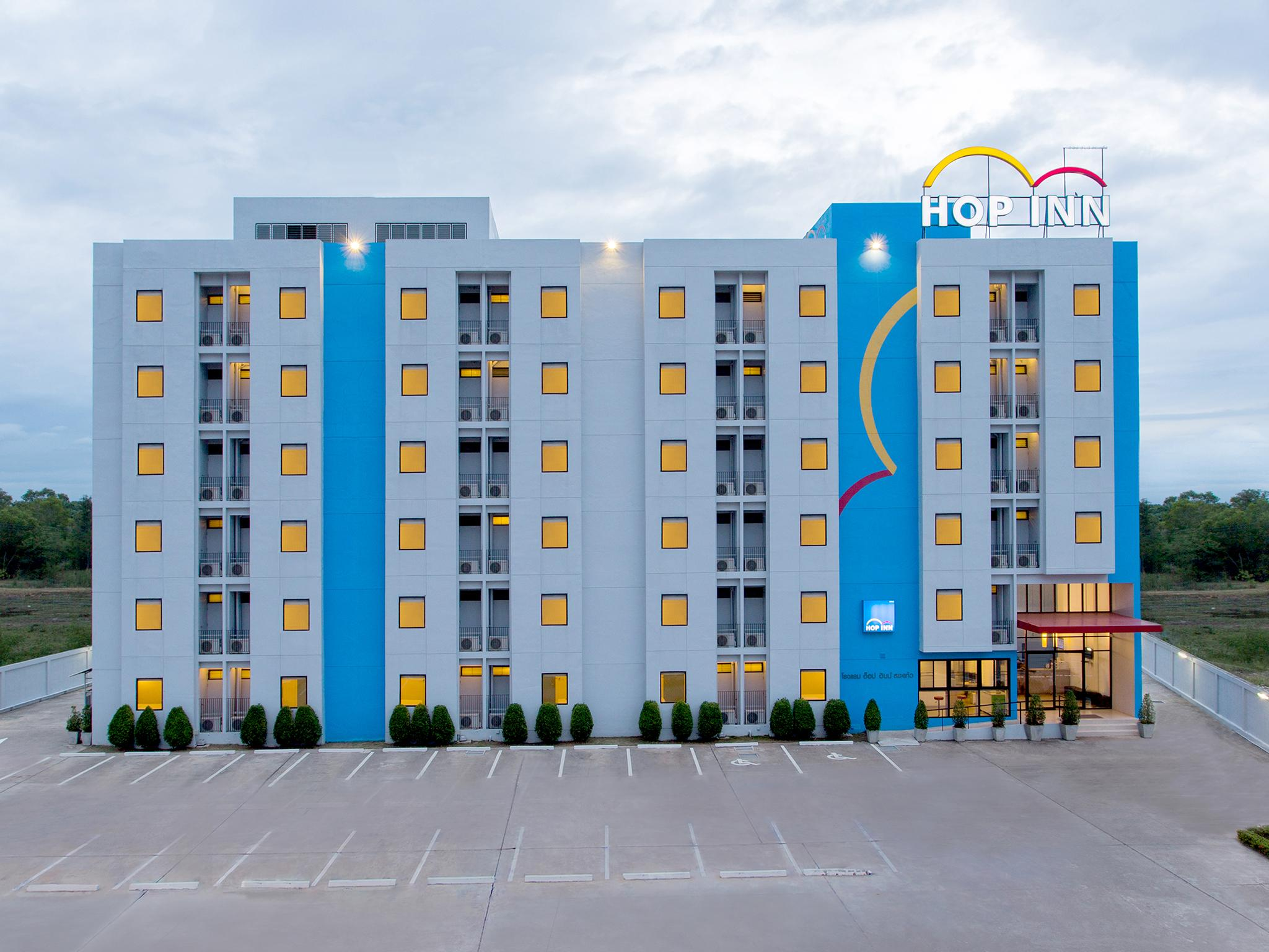 南邦忽布旅馆,ฮ็อป อินน์ ลำปาง