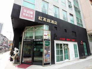 Bridal Tea House Hung Hom Gillies Avenue South Hotel Hong Kong - Vchod
