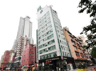 Bridal Tea House Hung Hom Gillies Avenue South Hotel Hongkong - Utsiden av hotellet