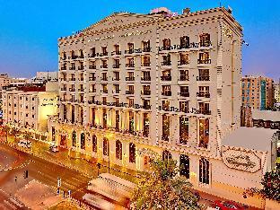 Royal Ascot Hotel PayPal Hotel Dubai
