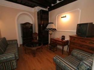 Olevi Residence Tallinn - Guest Room