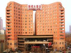 Rui Cheng Hotel, Beijing