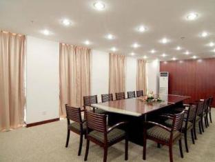Eversunshine All Suites Hotel Shanghai - Meeting Room