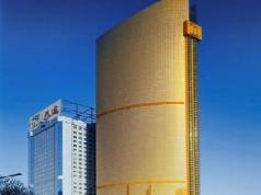 Golden Crown Hotel Tianjin, Tianjin