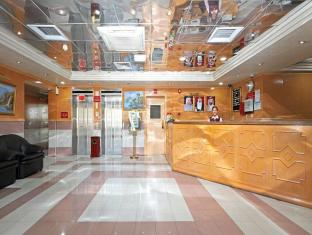 Richmond Hotel Apartments Dubai - Resepsionis