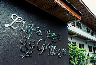 Lipe Village discount