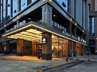 Image of Atour Hotel Chengdu South Renmin Road Branch