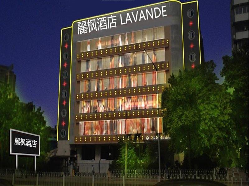 Lavande Hotel Guangzhou Xilang Metro Station