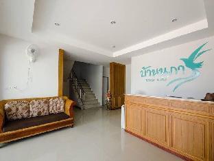 booking Hua Hin / Cha-am Baan Napa Hua Hin hotel