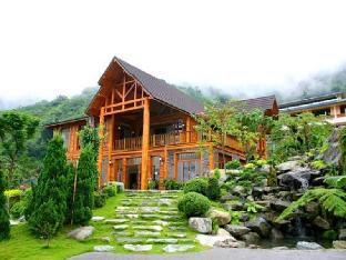 Takulen Leisure Hot Spring Villa