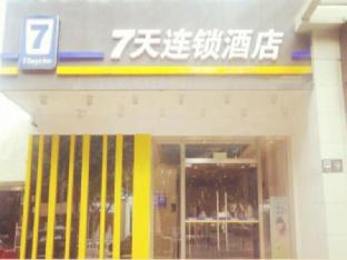 7 Days Inn Changshu Jinshajiang Road City Hall Branch