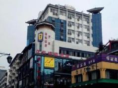7 Days Inn Chengdu Xindu Baoguang Temple Branch, Chengdu