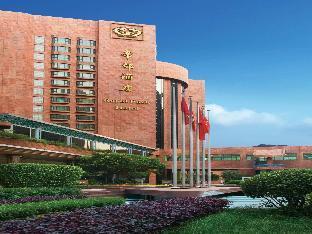 Royal Park Hotel PayPal Hotel Hong Kong