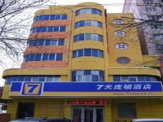 7 Days Inn Xingyi Pingdong Avenue Branch, Qianxinan