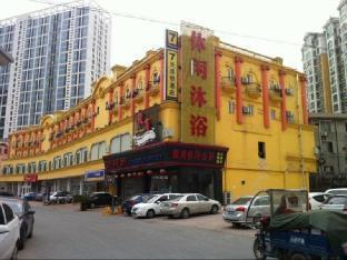7 Days Inn Hefei Baogongci Branch
