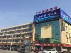 7 Days Inn Changzhou North Station Branch, Changzhou