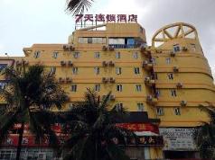 7 Days Inn Hainan University, Haikou