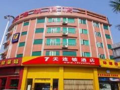 7 Days Inn Beijiao Nanchang Branch, Foshan