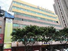 7 Days Inn Dongguan Humen Yellow River Fashion Center 1st Branch, Dongguan