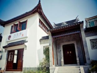 Tongli Moon Shine Inn - Suzhou