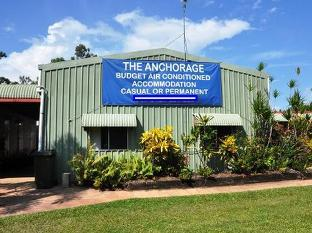 Anchorage Weipa Budget Accommodation PayPal Hotel Weipa