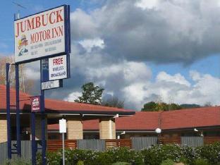 Jumbuck Motor Inn PayPal Hotel Tenterfield