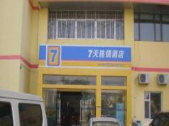 7 Days Inn Lanzhou Jiaotong University Branch, Lanzhou