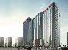 Holiday Inn Express Foshan Nanhai, Foshan