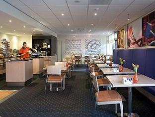 Ibis Veenendaal Hotel Veenendaal - Coffee Shop/Cafe