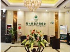 GreenTree Inn Jiangsu Xuzhou Jinshan Bridge Building Jinqiao Road Express Hotel, Xuzhou
