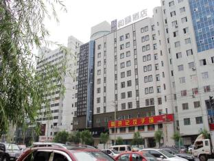 Yitel Shenyang Sanhao Street Hotel - Shenyang