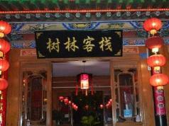 Pingyao Woods Inn, Jinzhong