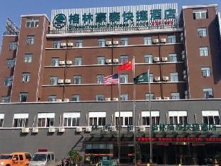 Greentree Inn Anhui Fuyang Railway Station W Xiangyang Road Business Hotel