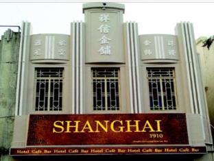 Shanghai 1910 Heritage Hotel - Penang