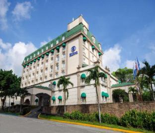 Booking Now ! Hilton Princess San Pedro Sula Hotel