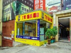 7 Days Inn Yinbin Ren Min Park Branch, Yibin