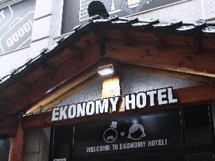 エコノミーホテル東大門5