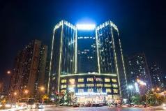 Whiersly Hotel Changsha, Changsha