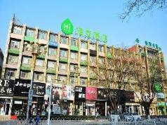 Hi Inn Beijing Changping Fuxue Road, Beijing