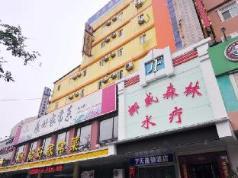7 Days Inn Jinan Shanda Road Branch, Jinan